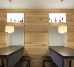 Proyecto decoración e interiorismo en Zaragoza - El Portal del Jamón