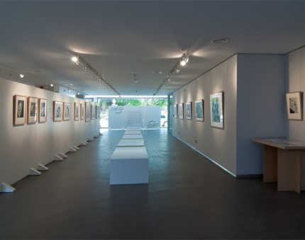 Blog interiorismo - galería de arte cortabitarte